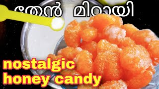 Nostalgic Honey Candy | തേൻ മിഠായി | Hafsa's kitchen craft
