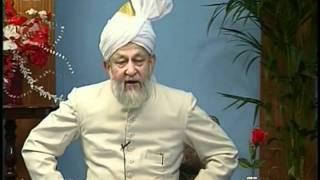 Urdu Tarjamatul Quran Class #88, Surah Al-Araaf v. 34-40, Islam Ahmadiyyat
