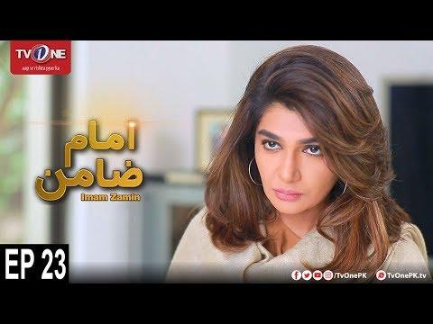 Imam Zamin | Episode 23 | TV One Drama | 29th January 2018