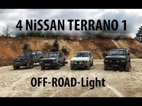 Подготовленные Terrano I  против стока в лёгком OffRoad. Зачем лифтовать Terrano?
