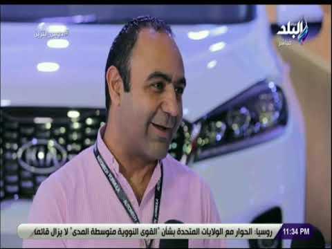 دوس بنزين  -  تعرف على مفاجئة  ( KIA ) الجديدة في السوق المصري