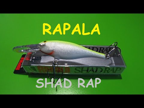 Распаковка посылки от интернет магазина Spiningline Воблер Rapala Shad Rap 09.