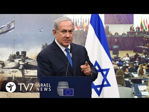 Israel will continue to fight for its sovereignty & international standing TV7 Israel News 23.08.18