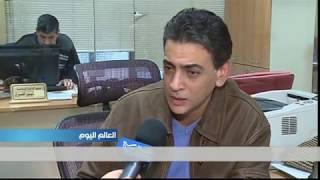 الأردن: توميتو.. مجلة كاريكاتير عربية بمشاركة رسامين أجانب