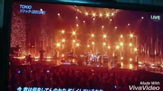 2017年7月1日 TOKIO 「リリック」「クモ」 The Music Day  今は無き5人の「TOKIO」