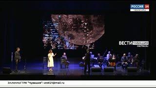В столице Чувашии открылся Чебоксарский международный кинофестиваль