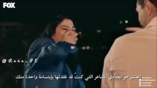 اغنية تركية istersen مترجمة للعربية من مسلسل غرفة 309