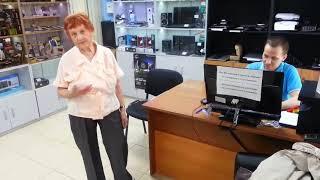 Офис по ремонту компьютеров...Маргарита Лыкова