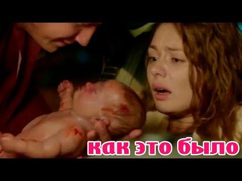 От кого беременна вика в сериале мажор