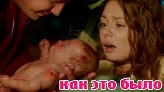 Мажор 3 – как рожала Вика. Что не показали в сериале?