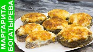 Мясные гнезда котлеты с яйцом и сыром Вкусняшка для праздничного стола