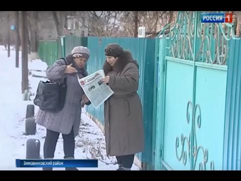"""Газета """"Степная Новь"""" стала трибуной для каждого жителя Зимовниковского района"""