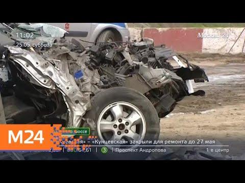Видео ГИБДД-ДПС.РФ: Три человека погибли в ДТП на Ленинградском шоссе - Москва 24 1