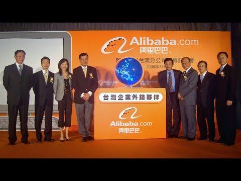 أخبار الإقتصاد | مبيعات يوم العزاب للتسوق في #الصين تتخطى 25 مليار دولار  - 14:22-2017 / 11 / 12