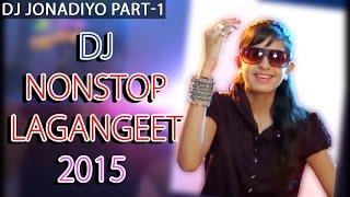 DJ Jonadiyo | VIDEO SONGS | Kinjal Dave | Rakesh Barot | DJ Nonstop Lagangeet 2017