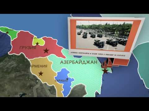 Eurasia: What is the Eurasian Integration?