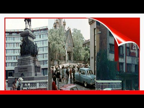 Sofia Street Scenes In The 1960S Through Amazing Photos !