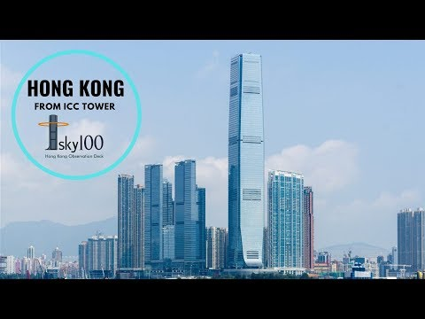 Sky100 Hong Kong Observation Deck & Kowloon & Hong Kong & 360 Degree View Of Hong Kong (天際100)