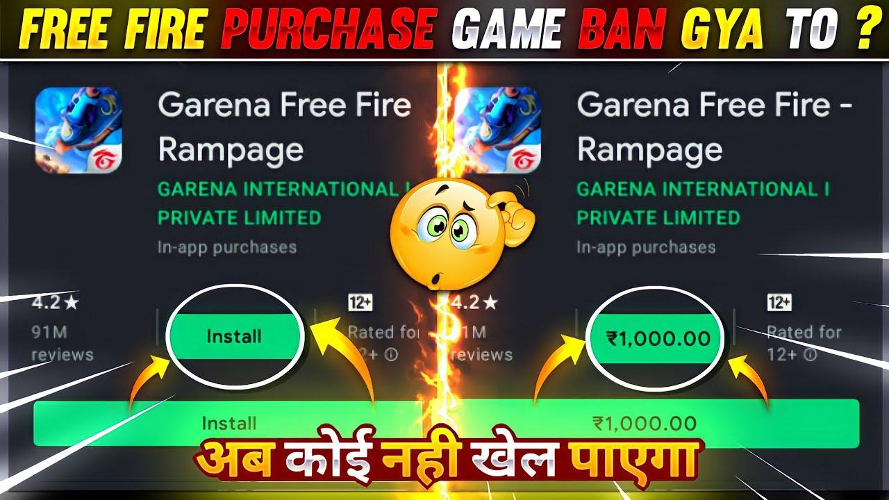 FREE FIRE PURCHASE GAME BAN GYA TO ? 😱 || AB KOI NHI KHEL PAYEGA 😭 || GARENA FREE FIRE