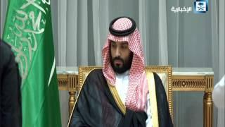 شاهد .. لحظة مبايعة مفتي المملكة للأمير محمد بن سلمان ولياً للعهد وماذا قال ؟