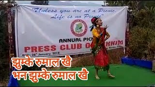Anju Panta New Nepali Movie Song ll झुम्के रुमाल खै भन झुम्के रुमाल खै By Namsu Tv