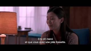Lilting ou la délicatesse (Lilting) de Hong Khaou - Bande-annonce VOST