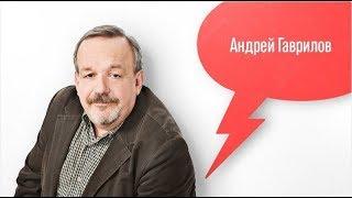 Считанные секунды  жанр:ужасы фантастика перевод Андрея Гаврилова