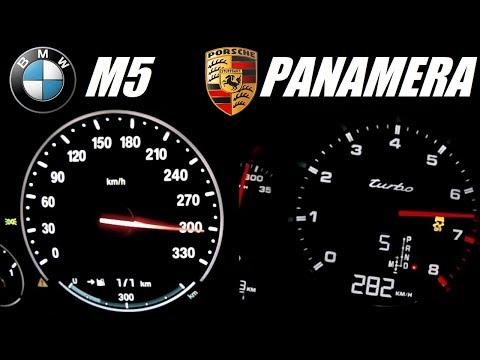 BMW M5 (560hp) vs Porsche Panamera Turbo S (570hp) 0-300 kph Acceleration Top Speed