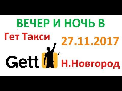 Работа в новгороде свежие вакансии радио детали частные объявления по екатеринбургу
