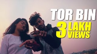 New nagpuri hip hop 2018 || Tor Bin || NKB ft. Elisha & Sagar, Sonali