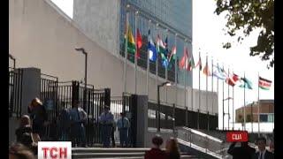 Російська делегація залишила зал Генасамблеї ООН під час виступу Петра Порошенка