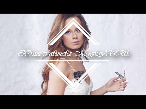 Максим ♬| все клипы – смотреть клипы Максим онлайн