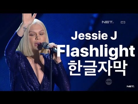 Jessie J-flashlight 한글자막
