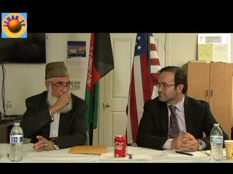 Afghan Lemar Community TV Show. Meeting of Afghan consulate with Afghan senior community in Bay Area