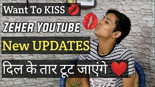 Want To Kiss 💋 Youtube New Update Features 2019 | Increasing Performance In YT Analytics