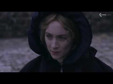 02 Ammonite Trailer
