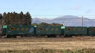2019-12-29 3054列車 EH500-41牽引