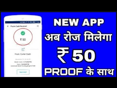 Money back guarantee App Payment Proof- How to use [Refer code-FE01EE]