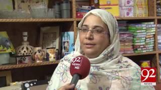 Woman entrepreneur in Peshawar starts online grocery store business 22-04-2017 - 92NewsHDPlus