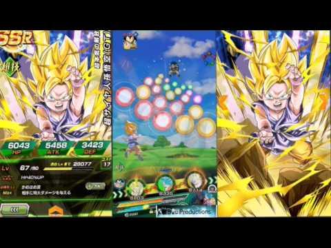 Dokkan Battle Gt Goku 1.5 Million Damage!