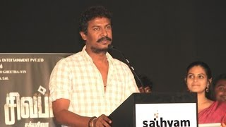 Sivappu Audio Launch Part 1