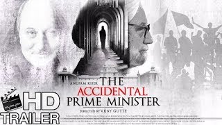 The Accidental Prime Minister  |  Official Teaser  |  Manmohan Singh Biography  |  Official Trailer