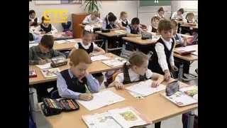 Инклюзивный класс в четвертой школе