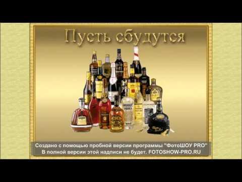 Владимир, с днём рождения!   пародия на Льва Лещенко
