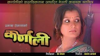 KARNALI कर्णाली | New Nepali Full Movie 2018 | Ft.  Dev Nepal, Jayashree wagle, Ramesh Adhikari