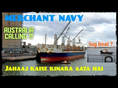 Merchant Navy Ship in Port - Australia Calling!