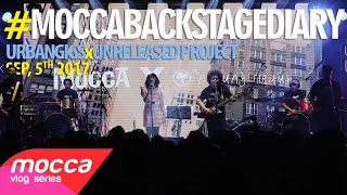 Mocca X Payung Teduh Album Launching Party Unreleased Project Part 2