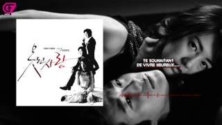 Yoon Mi Rae - Even If I Cry Silently VOSTFR