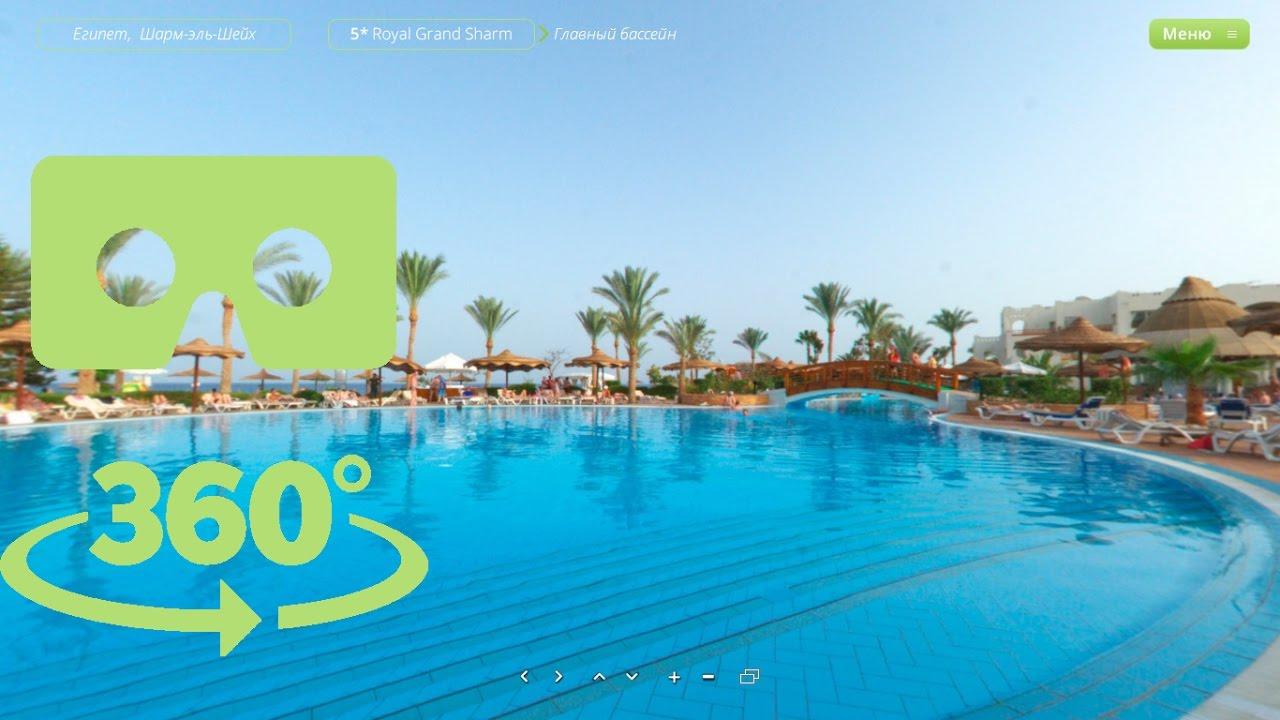Hotel Royal Grand Sharm Resort