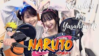 Kanashimi Wo Yasashisa Ni 悲しみをやさしさに Naruto 3 ナルト OP Cover by Sachi Feat Mauree